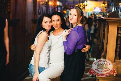 «Дыхание ночи»: Dj Den Key (Уфа), 10 мая 2014 - Ресторан «Максимилианс» Челябинск - 13