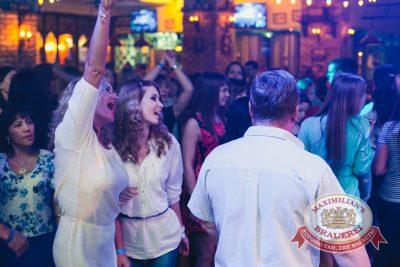 «Дыхание ночи»: Dj Den Key (Уфа), 10 мая 2014 - Ресторан «Максимилианс» Челябинск - 18