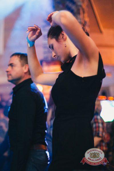 «Дыхание ночи»: Dj Den Key (Уфа), 10 мая 2014 - Ресторан «Максимилианс» Челябинск - 19