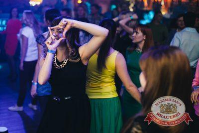 «Дыхание ночи»: Dj Den Key (Уфа), 10 мая 2014 - Ресторан «Максимилианс» Челябинск - 23