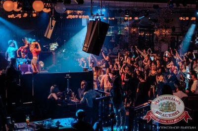 «Дыхание ночи»: Dj Denis Rublev (Москва) - Ресторан «Максимилианс» Челябинск - 11