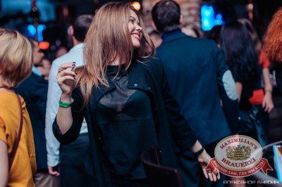 «Дыхание ночи»: Dj Denis Rublev (Москва) - Ресторан «Максимилианс» Челябинск - 17