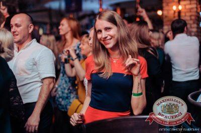 «Дыхание ночи»: Dj Denis Rublev (Москва) - Ресторан «Максимилианс» Челябинск - 23