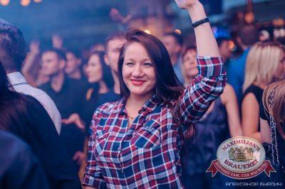 «Дыхание ночи»: Dj Denis Rublev (Москва) - Ресторан «Максимилианс» Челябинск - 24