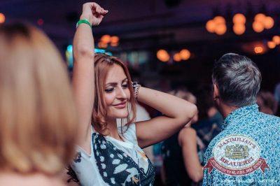 «Дыхание ночи»: Dj Denis Rublev (Москва) - Ресторан «Максимилианс» Челябинск - 27
