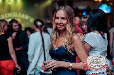 «Дыхание ночи»: Dj Denis Rublev (Москва) - Ресторан «Максимилианс» Челябинск - 28