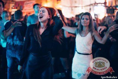 «Дыхание ночи»: Dj Denis Shmelev (Москва), 10 октября 2015 - Ресторан «Максимилианс» Челябинск - 14