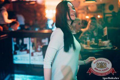 «Дыхание ночи»: Dj Denis Shmelev (Москва), 10 октября 2015 - Ресторан «Максимилианс» Челябинск - 16