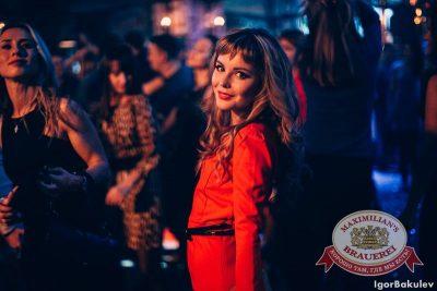 «Дыхание ночи»: Dj Denis Shmelev (Москва), 10 октября 2015 - Ресторан «Максимилианс» Челябинск - 22