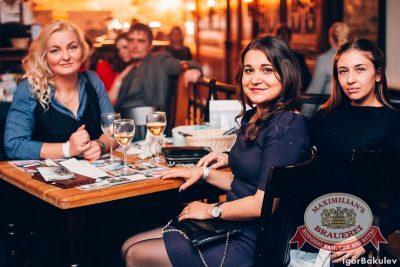 «Дыхание ночи»: Dj Denis Shmelev (Москва), 10 октября 2015 - Ресторан «Максимилианс» Челябинск - 24