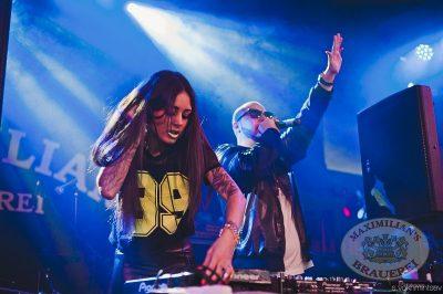 «Дыхание ночи»: Ladies Time. DJ Diana Melison (Санкт-Петербург), 7 февраля 2014 - Ресторан «Максимилианс» Челябинск - 01
