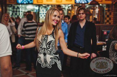 «Дыхание ночи»: Ladies Time. DJ Diana Melison (Санкт-Петербург), 7 февраля 2014 - Ресторан «Максимилианс» Челябинск - 02