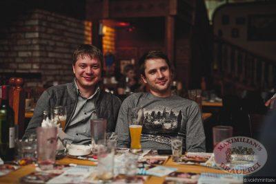«Дыхание ночи»: Ladies Time. DJ Diana Melison (Санкт-Петербург), 7 февраля 2014 - Ресторан «Максимилианс» Челябинск - 04