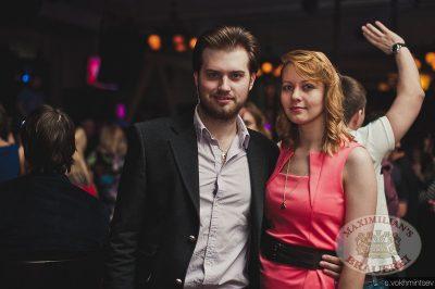 «Дыхание ночи»: Ladies Time. DJ Diana Melison (Санкт-Петербург), 7 февраля 2014 - Ресторан «Максимилианс» Челябинск - 06