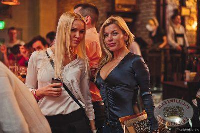 «Дыхание ночи»: Ladies Time. DJ Diana Melison (Санкт-Петербург), 7 февраля 2014 - Ресторан «Максимилианс» Челябинск - 07