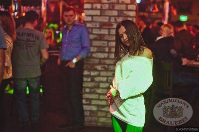 «Дыхание ночи»: Ladies Time. DJ Diana Melison (Санкт-Петербург), 7 февраля 2014 - Ресторан «Максимилианс» Челябинск - 08