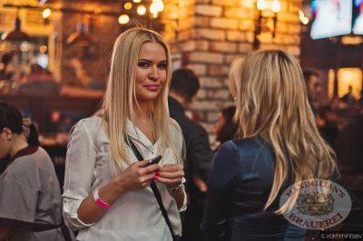 «Дыхание ночи»: Ladies Time. DJ Diana Melison (Санкт-Петербург), 7 февраля 2014 - Ресторан «Максимилианс» Челябинск - 09