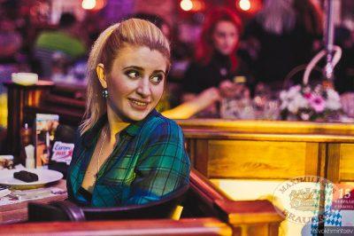 «Дыхание ночи»: Ladies Time. DJ Diana Melison (Санкт-Петербург), 7 февраля 2014 - Ресторан «Максимилианс» Челябинск - 10