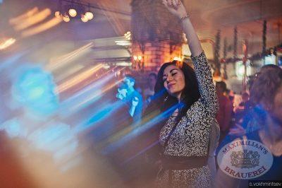 «Дыхание ночи»: Ladies Time. DJ Diana Melison (Санкт-Петербург), 7 февраля 2014 - Ресторан «Максимилианс» Челябинск - 12