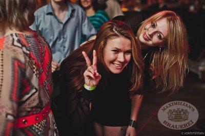 «Дыхание ночи»: Ladies Time. DJ Diana Melison (Санкт-Петербург), 7 февраля 2014 - Ресторан «Максимилианс» Челябинск - 13