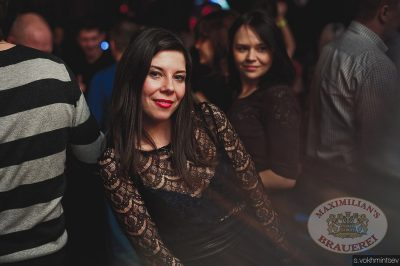 «Дыхание ночи»: Ladies Time. DJ Diana Melison (Санкт-Петербург), 7 февраля 2014 - Ресторан «Максимилианс» Челябинск - 14