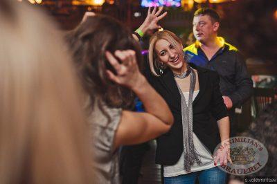 «Дыхание ночи»: Ladies Time. DJ Diana Melison (Санкт-Петербург), 7 февраля 2014 - Ресторан «Максимилианс» Челябинск - 17