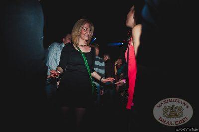 «Дыхание ночи»: Ladies Time. DJ Diana Melison (Санкт-Петербург), 7 февраля 2014 - Ресторан «Максимилианс» Челябинск - 18
