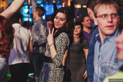 «Дыхание ночи»: Ladies Time. DJ Diana Melison (Санкт-Петербург), 7 февраля 2014 - Ресторан «Максимилианс» Челябинск - 19
