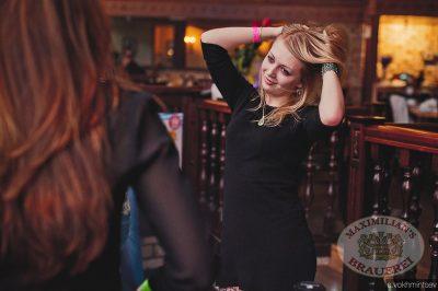 «Дыхание ночи»: Ladies Time. DJ Diana Melison (Санкт-Петербург), 7 февраля 2014 - Ресторан «Максимилианс» Челябинск - 20