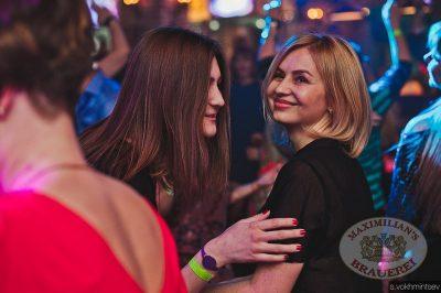 «Дыхание ночи»: Ladies Time. DJ Diana Melison (Санкт-Петербург), 7 февраля 2014 - Ресторан «Максимилианс» Челябинск - 21