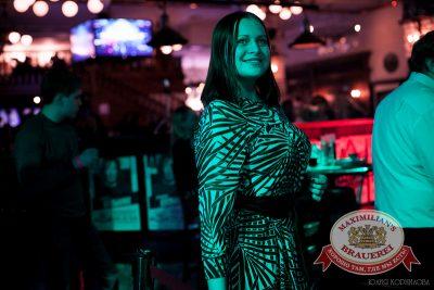 «Дыхание ночи»: Dj Dimaphone (Челябинск), 29 ноября 2014 - Ресторан «Максимилианс» Челябинск - 07