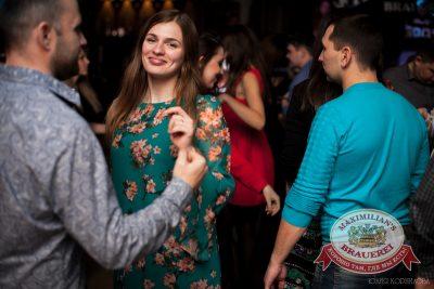 «Дыхание ночи»: Dj Dimaphone (Челябинск), 29 ноября 2014 - Ресторан «Максимилианс» Челябинск - 23