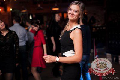 «Дыхание ночи»: Dj Dimaphone (Челябинск), 29 ноября 2014 - Ресторан «Максимилианс» Челябинск - 25