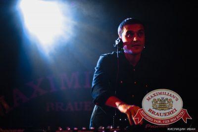 «Дыхание ночи»: Dj Edd (Екатеринбург), 22 марта 2014 - Ресторан «Максимилианс» Челябинск - 01