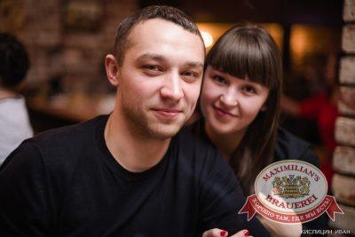 «Дыхание ночи»: Dj Edd (Екатеринбург), 22 марта 2014 - Ресторан «Максимилианс» Челябинск - 05