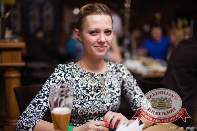 «Дыхание ночи»: Dj Edd (Екатеринбург), 22 марта 2014 - Ресторан «Максимилианс» Челябинск - 07