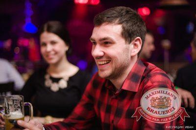 «Дыхание ночи»: Dj Edd (Екатеринбург), 22 марта 2014 - Ресторан «Максимилианс» Челябинск - 11
