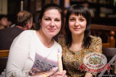 «Дыхание ночи»: Dj Edd (Екатеринбург), 22 марта 2014 - Ресторан «Максимилианс» Челябинск - 16