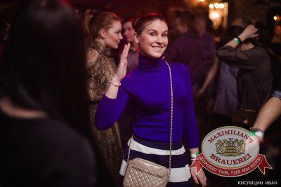 «Дыхание ночи»: Dj Edd (Екатеринбург), 22 марта 2014 - Ресторан «Максимилианс» Челябинск - 21
