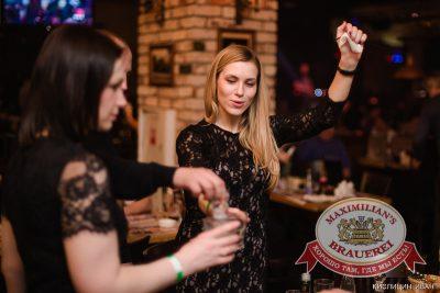 «Дыхание ночи»: Dj Edd (Екатеринбург), 22 марта 2014 - Ресторан «Максимилианс» Челябинск - 22