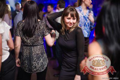 «Дыхание ночи»: Dj Edd (Екатеринбург), 22 марта 2014 - Ресторан «Максимилианс» Челябинск - 23