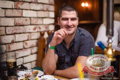 «Дыхание ночи»: Dj Edd (Екатеринбург), 22 марта 2014 - Ресторан «Максимилианс» Челябинск - 26