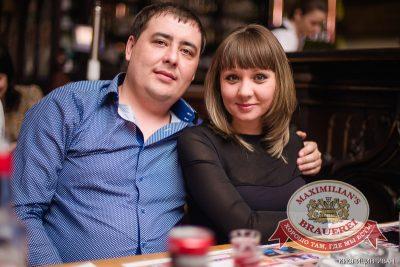 «Дыхание ночи»: Dj Edd (Екатеринбург), 22 марта 2014 - Ресторан «Максимилианс» Челябинск - 29