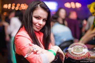«Дыхание ночи»: Dj Edd (Екатеринбург), 22 марта 2014 - Ресторан «Максимилианс» Челябинск - 30