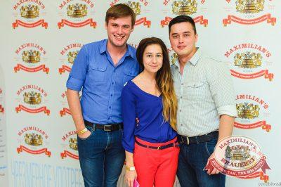 «Дыхание ночи»: DJ Evgeny Wok (Челябинск), 9 августа 2014 - Ресторан «Максимилианс» Челябинск - 05