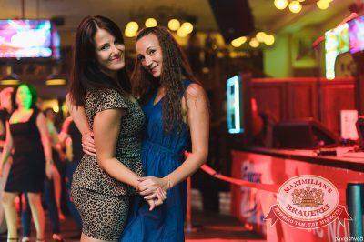 «Дыхание ночи»: DJ Evgeny Wok (Челябинск), 9 августа 2014 - Ресторан «Максимилианс» Челябинск - 09