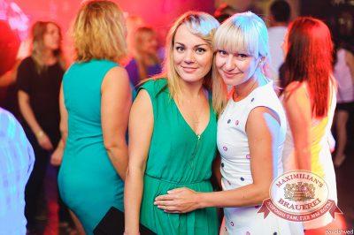 «Дыхание ночи»: DJ Evgeny Wok (Челябинск), 9 августа 2014 - Ресторан «Максимилианс» Челябинск - 10