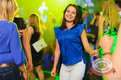 «Дыхание ночи»: DJ Evgeny Wok (Челябинск), 9 августа 2014 - Ресторан «Максимилианс» Челябинск - 11