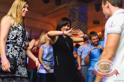 «Дыхание ночи»: DJ Evgeny Wok (Челябинск), 9 августа 2014 - Ресторан «Максимилианс» Челябинск - 14