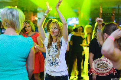 «Дыхание ночи»: DJ Evgeny Wok (Челябинск), 9 августа 2014 - Ресторан «Максимилианс» Челябинск - 15